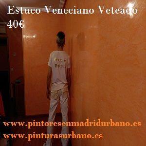 Oferta Estuco Veneciano Veteado (4)