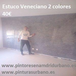 Oferta Estuco Veneciano Mitiko a 2 colores gris y negro